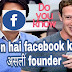 Who was real founder of facebook!
