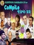 Compilation Rai-Compile Tipo 22 2017