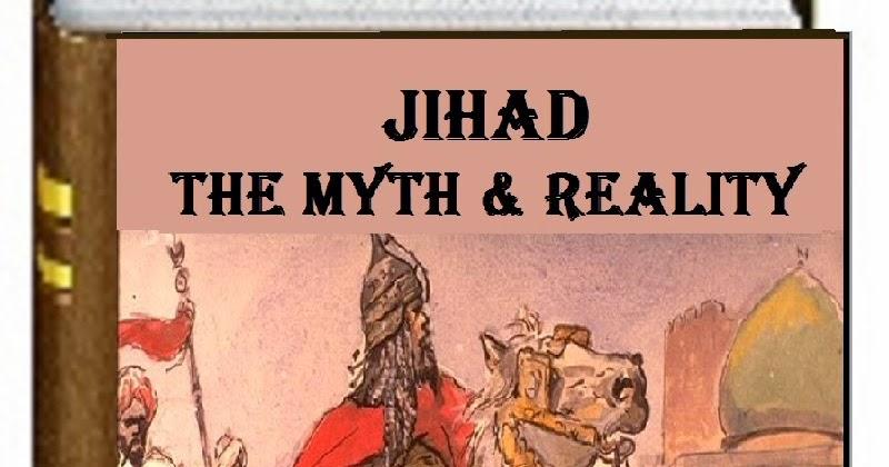 Jihad  الجھاد cover image