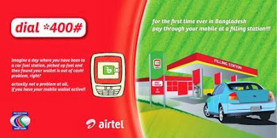 airtel pay bill  at a filling station.jpg