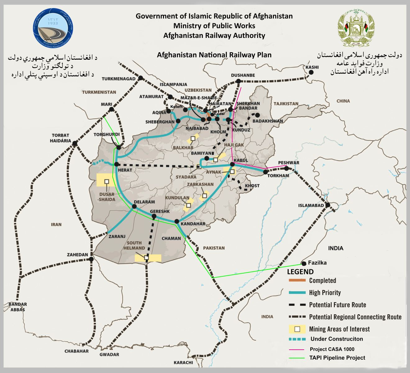 Doing business in afghanistan neighboring countries why a as afghanistan seeks to reduce its dependence on foreign assistance and rebuild its economy on sustainable growth much attention has been focused on sciox Image collections