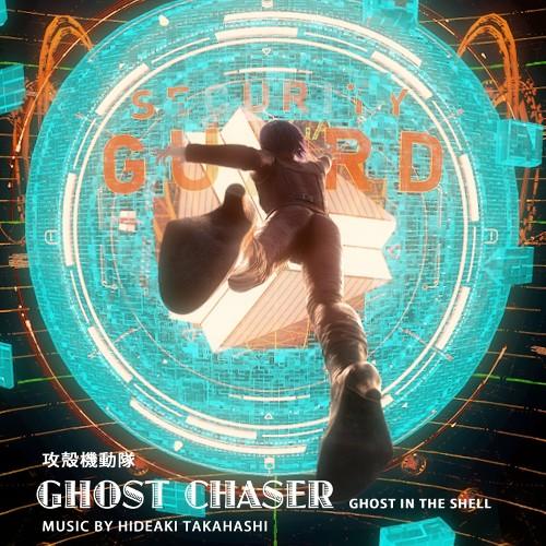 高橋英明 (Hideaki Takahashi) – 攻殻機動隊 GHOST CHASER [FLAC 24bit + MP3 320 / WEB]
