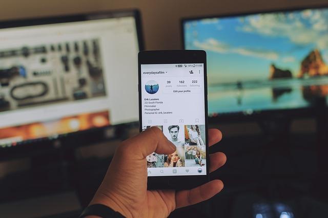 Jangan Terpaku Dengan Akun Media Sosialnya