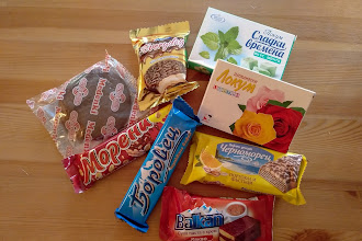 A Short Introduction to Bulgarian Sweets