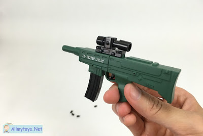 Toy Auto-shotgun Aa12 1