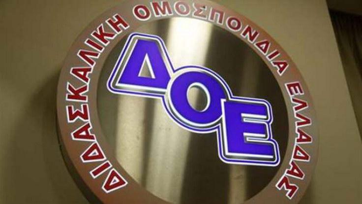 Στην Αλεξανδρούπολη η νέα κινητοποίηση της ΔΟΕ