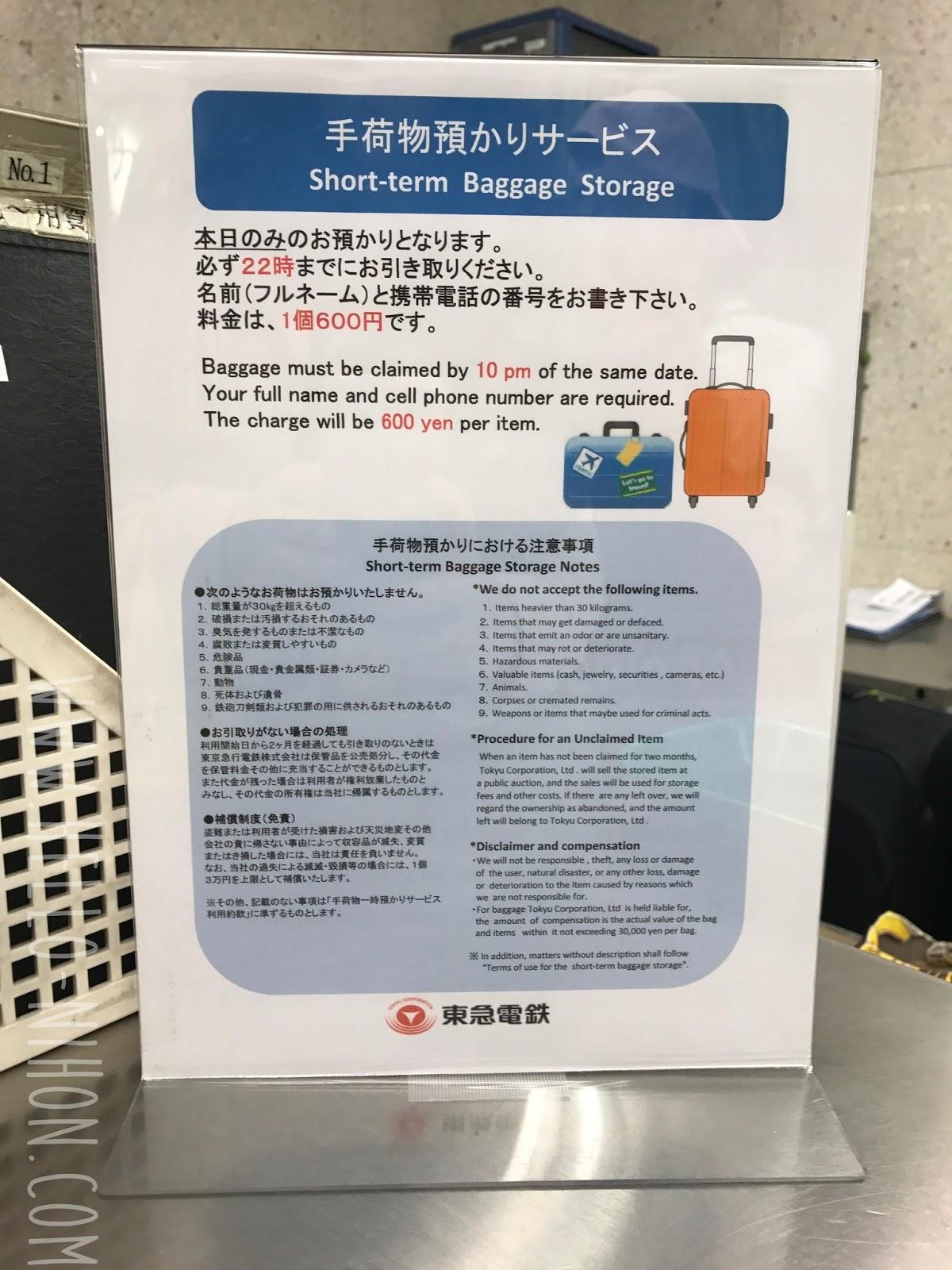 Shia Station Baggage Storage
