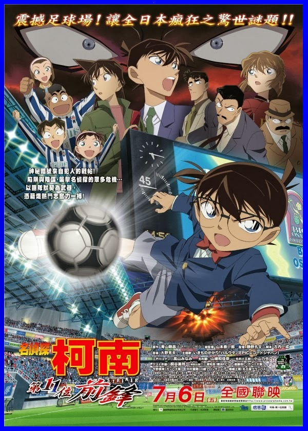 Top 10 Punto Medio Noticias | Detective Conan Movie 21 English Dub