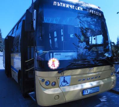 Болгарский рейсовый автобус Албена - Балчик