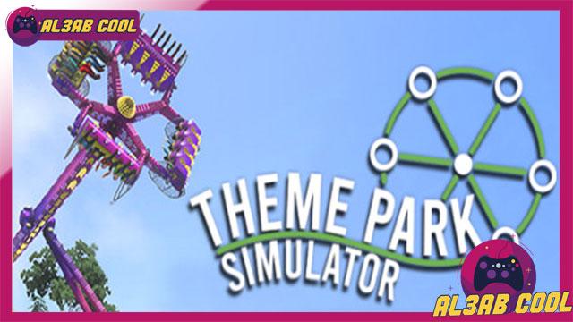 تحميل لعبة محاكي الملاهي Theme Park Simulator