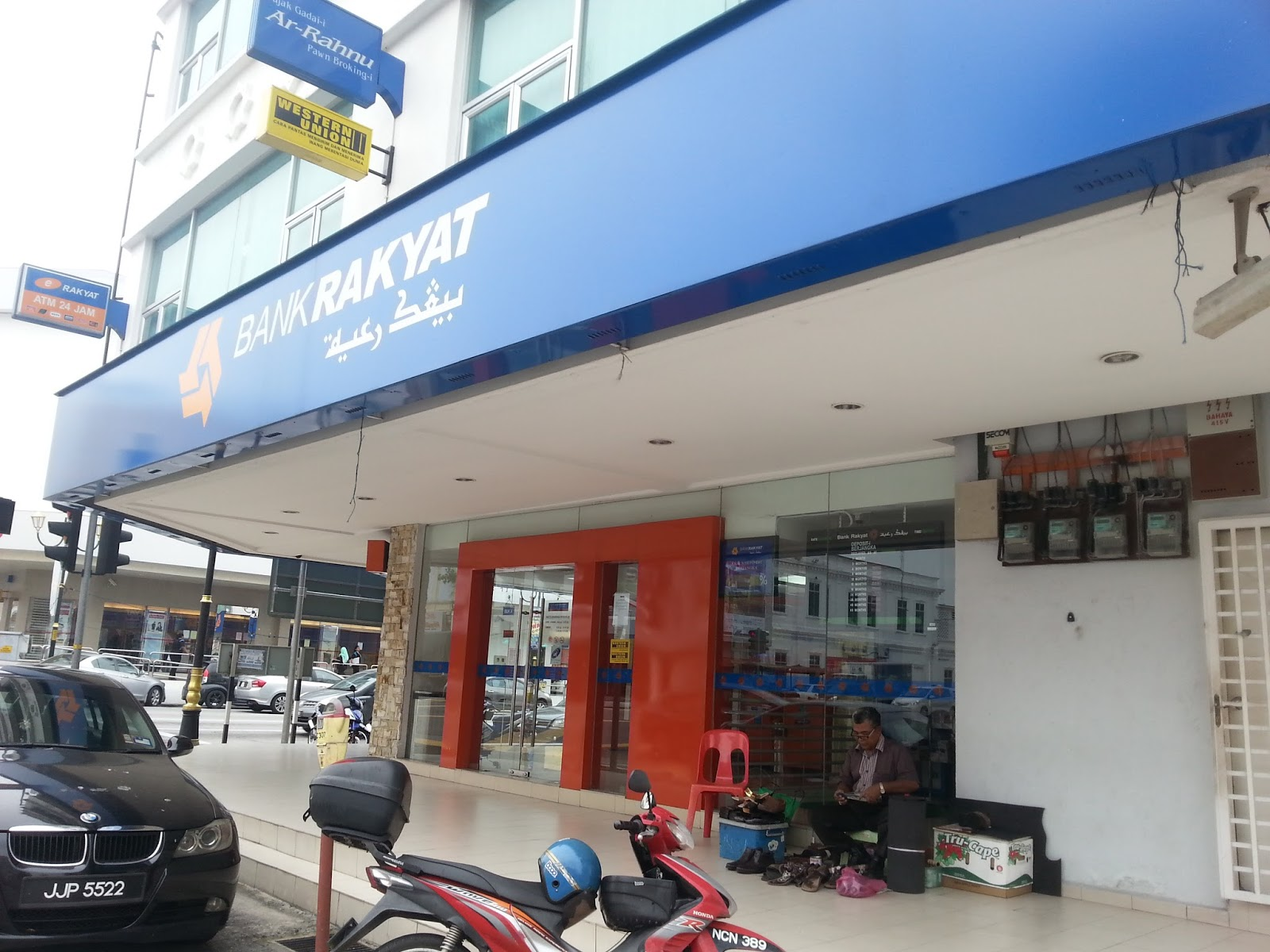 CARA MEMOHON LATIHAN INDUSTRI DI BANK RAKYAT