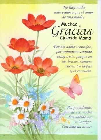 tarjetas del dia de la madre para imprimir