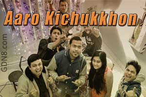 Aaro Kichukkhon - The Missing Link Bangla Band Song
