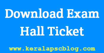 Download Divisional Accountant Exam 2014 Hall Ticket