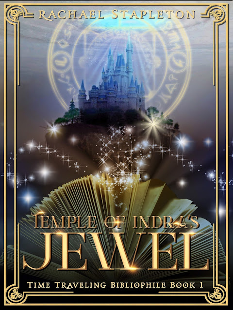 Cover Reveal: Temple of Indra's JEWEL