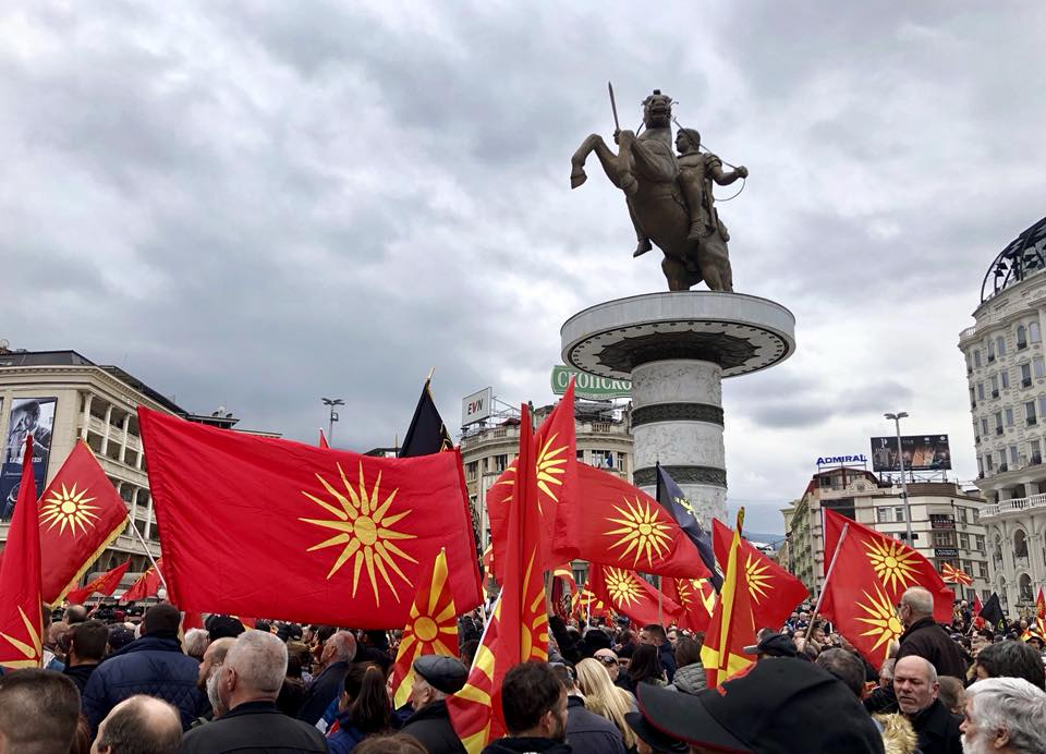 Greek media on yesterday's rally in Skopje