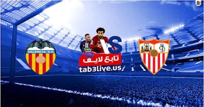 مشاهدة مباراة اشبيلية وفالنسيا بث مباشر بتاريخ 19-07-2020 الدوري الاسباني