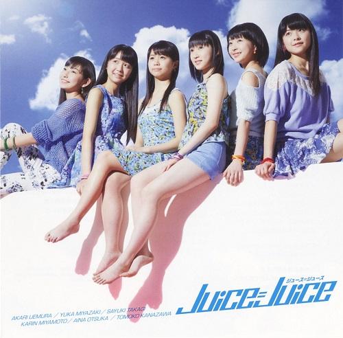 Hello Pro Kenshuusei feat. Juice=Juice - Ten Made Nobore!