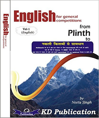 Download Free English for General Competitions:from Plinth to Paramount by Neetu Singh PDF