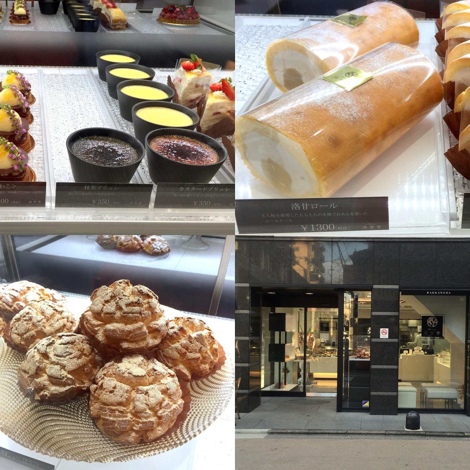 Cake Craft Shops In Belfast