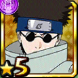Shino Aburame - Cold Beetle User