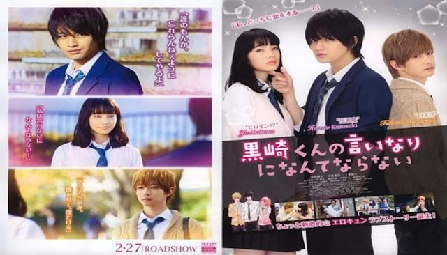 Download Kurosaki-kun no Iinari ni Nante Naranai Live Action Subtitle Indonesia