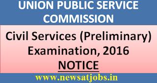 upsc-notice-civil-services-preliminary-exam-2016