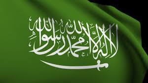 أخبار السعودية اليوم الجمعه 3 ربيع الأول 1438 تغطية حصرية عن أهم وأخر أخبار السعودية العاجلة الأن