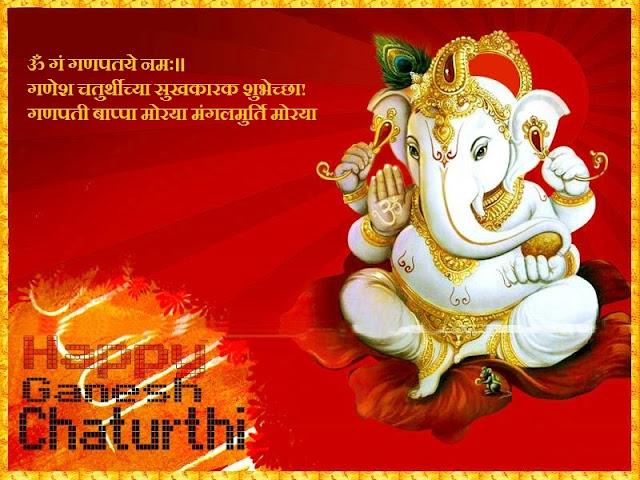 Happy-Ganesh-Chaturthi-Pictures-Facebook-Whatsapp-Ganpati-Vinayaka-Pictures-Status