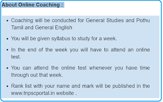tnpsc exams online coaching 2016