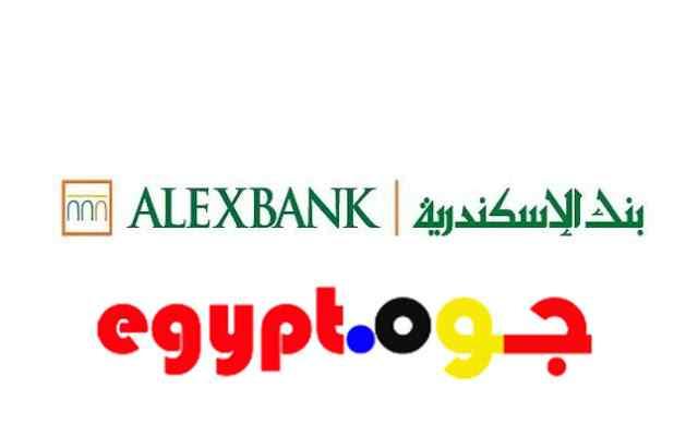 عناوين فروع بنك الاسكندرية Alex bank فى مصر و ارقام هواتفها بالتفصيل