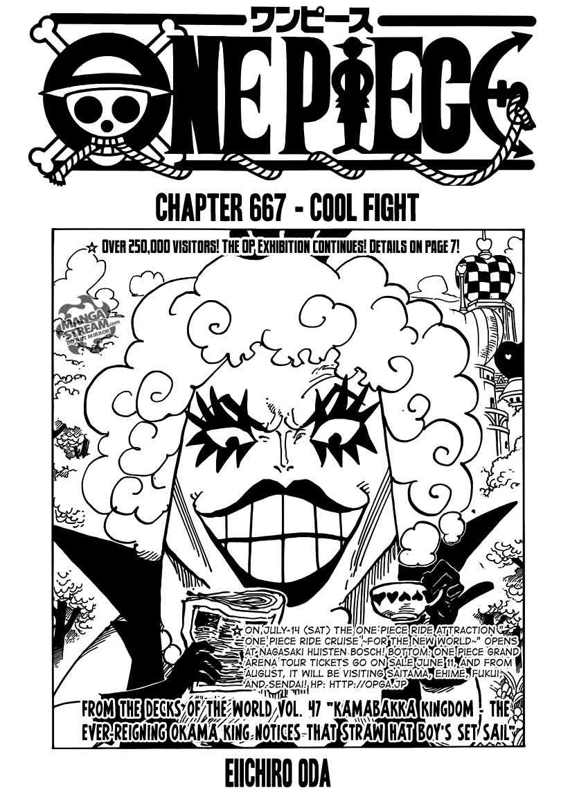 00 One Piece 667   Cool Fight