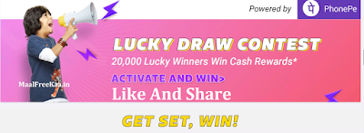 Lucky Draw The Big Billion Days
