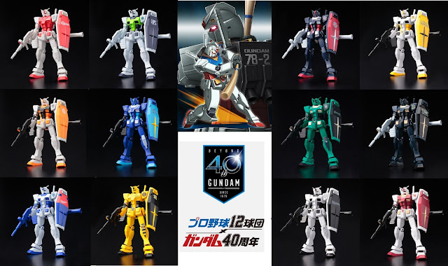 Image result for gundam baseball