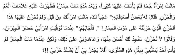 Cerita Bahasa Arab