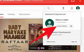 YouTube channel setup kese kare