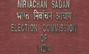 election-commission-removed-chief-secretary-of-andhra-pradesh