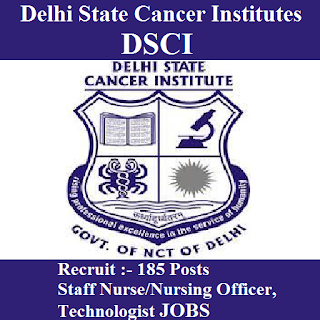 Delhi State Cancer Institutes, DSCI, freejobalert, Sarkari Naukri, DSCI Answer Key, Answer Key, dsci logo