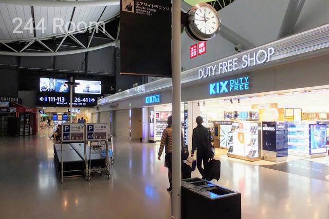 オメガ空港時計 Omega airport clock2
