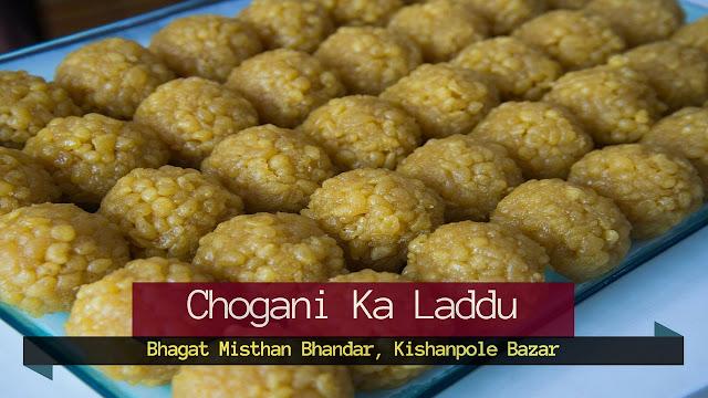 Chogani Ka Laddu
