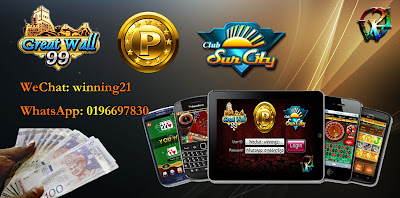 Casino game free download for mobile procter and gamble technology