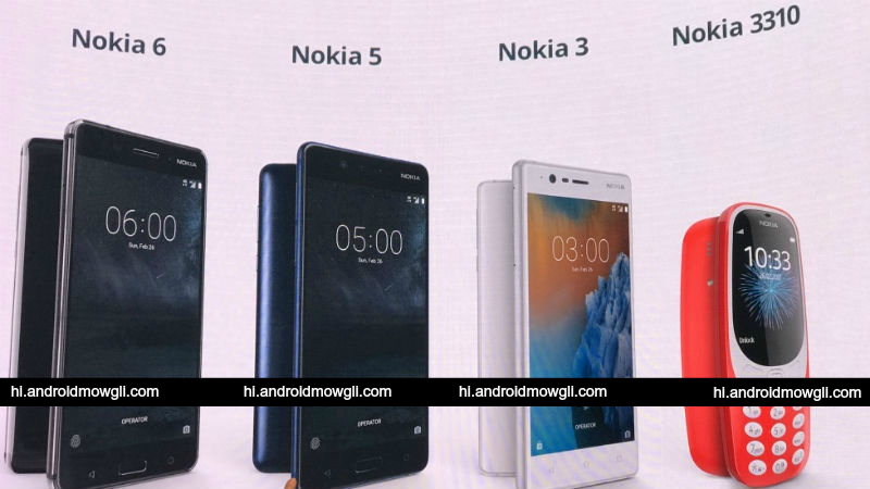 """Nokia 3, Nokia 6, Nokia 5 Phones To Launch With """"Made In India"""" in June"""