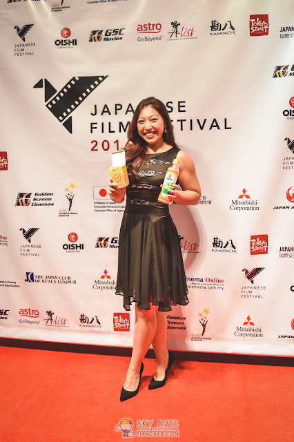 Kirin Kiki 树木希林 at Japanese Film Festival 2016 GSC Pavilion KL linora low
