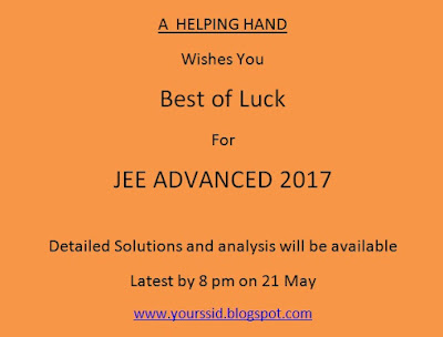 JEE ADVANCED 2017 : ALL THE BEST