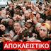 ΑΠΟΚΛΕΙΣΤΙΚΟ: Ψυχοτρόπες ουσίες στο πόσιμο νερό της Ουκρανίας με σκοπό την μαζική ζομπιοποίησης του πληθυσμού!!!