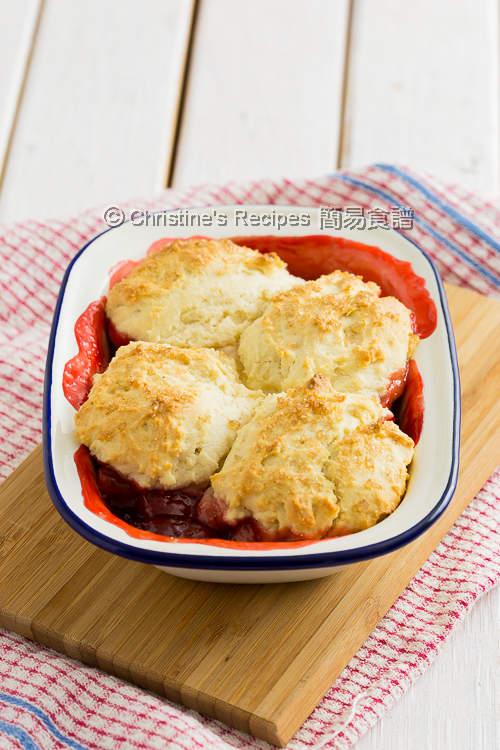 士多啤梨脆皮餡餅 Strawberry Cobbler01