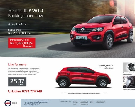 Watch in addition Watch also The Aircraft moreover Watch in addition Renault Kwid Sri Lanka Price. on gps navigation system