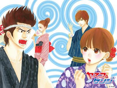 Yasuko to Kenji de Aruko