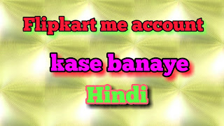 How tho create flipkart account