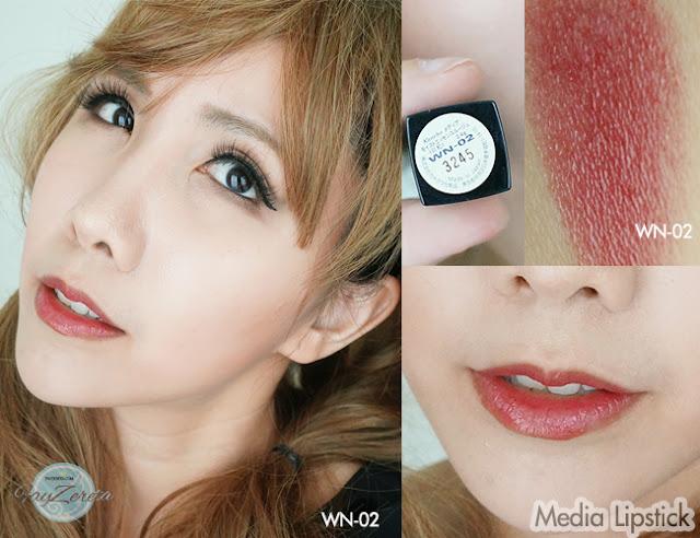 media lipstick 09